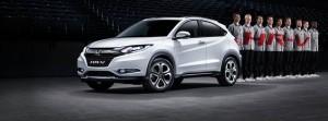 Canción del anuncio Honda HRV 2015